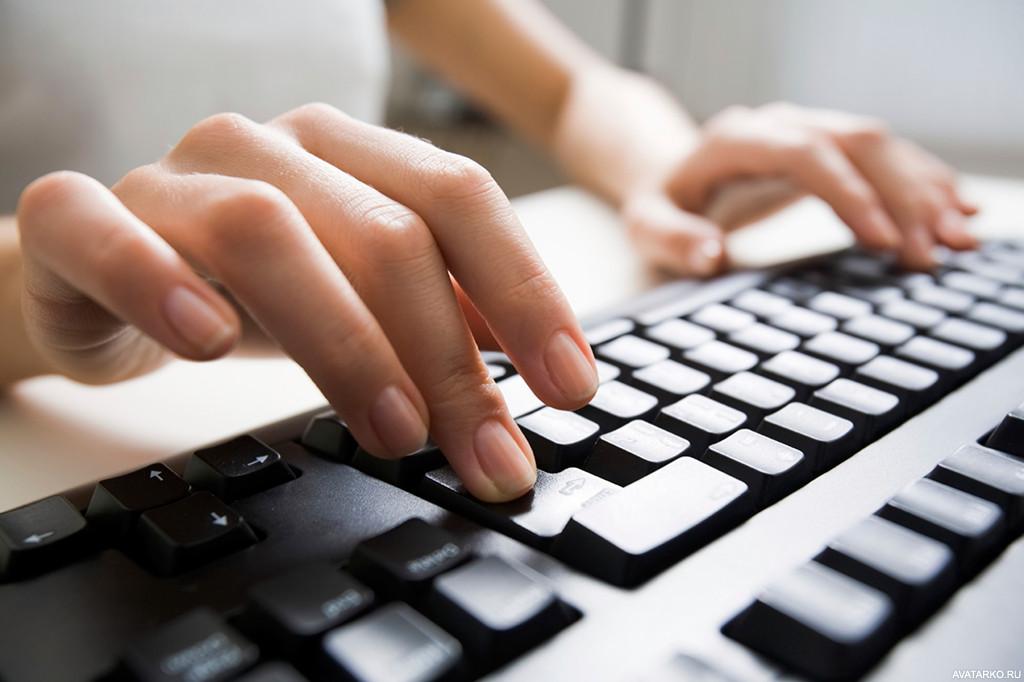 Сайт XloveCam и как на нем работать? - Фото 3
